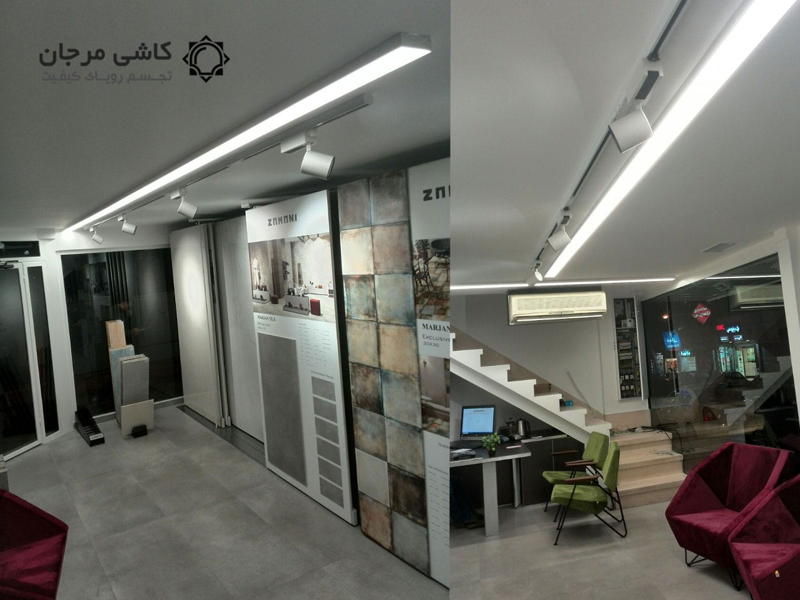 پروژه نورپردازی   طراحی نورپردازی   نورپردازی گالری   شرکت نورپردازی   چراغ ریلی   نورپردازی آتلیه   نورخطی   لامپ خطی   پروژههای نورپردازی و روشنایی