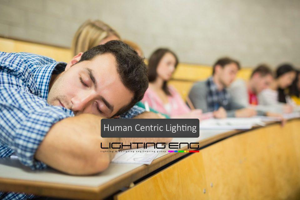 نورپردازی با محوریت نیازهای انسان
