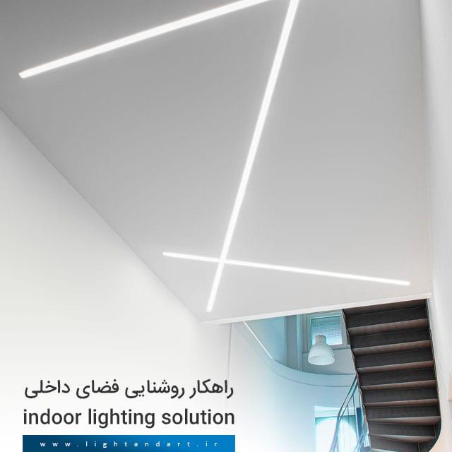 چراغ خطی | چراغ خطي | نور خطی | نور خطي | نورخطی | چراغ بدون فریم | چراغ ال ای دی | لامپ ال ای دی | نورپردازی | چراغ اس ام دی | مشاورنورپردازی | شرکت نورپردازی | چراغ خطی توکار | چراغ خطی آویز | نورخطی آویز | نورخطی توکار