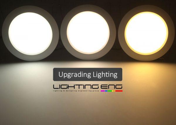 به روز رسانی سیستم روشنایی