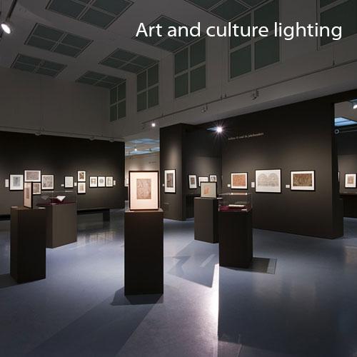 نورپردازی موزه | نورپردازی گالری | نورپردازی هنری | نورپردازی